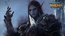 Warcraft III The Frozen Throne PC Глава 6 Новая Сила Rus Stream 16