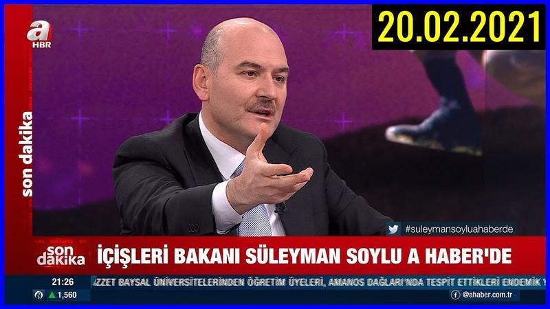 Süleyman Soylu'nun Ahaber Özel Röportaj'da Açıklamaları 20 02 2021