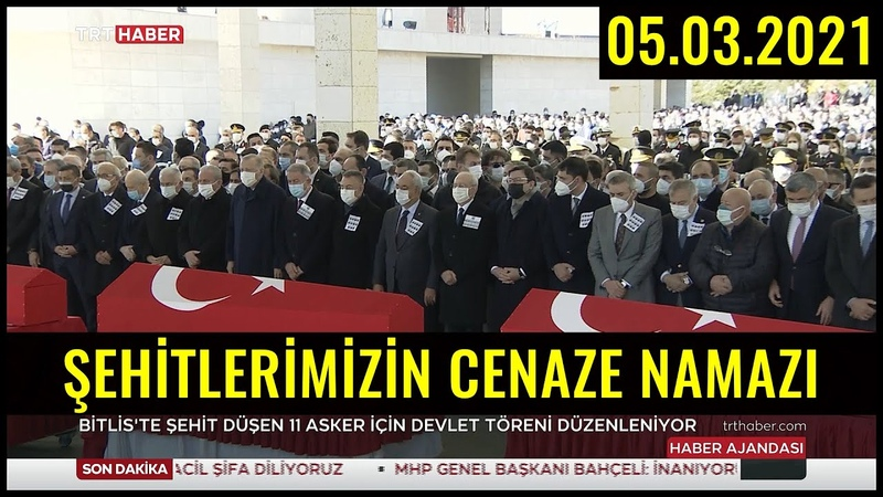 Bitlisde Şehit Olan Askerlerimiz için Ankarada Düzenlenen Cenaze Töreni 05.03.2021