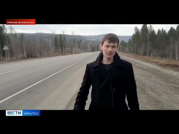 В Прибайкалье в эти минуты проходят профилактические мероприятия Встречная полоса