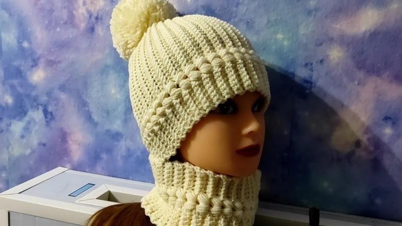 Шапочка поперечным вязанием крючком. Комплект- шапочка и шарфик для начинающих.