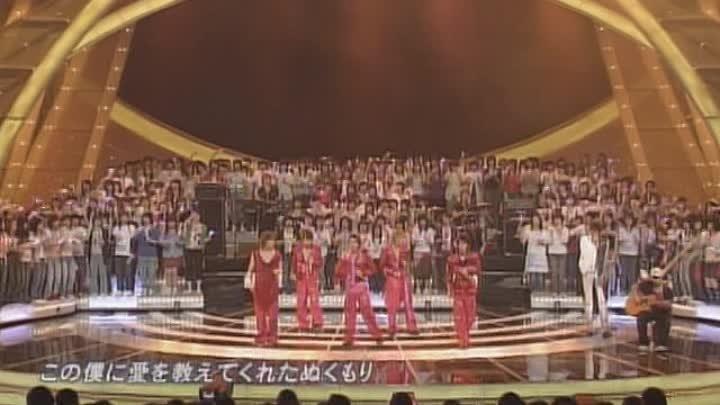 [2004.06.13] KAT-TUN - LION HEART (Shounen Club)