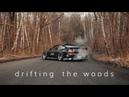 1UZ Nissan 200SX S13 Drifting through the woods 4K