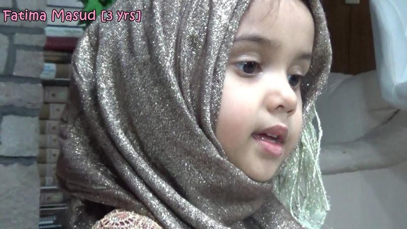 🥰CUTE FUNNY Fatima Masud 3 yrs is performing Salah with Surat Al Kahf