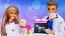 Barbie lleva a su perro Max al veterinario. Muñecos Barbie y Ken. Vídeos para niñas