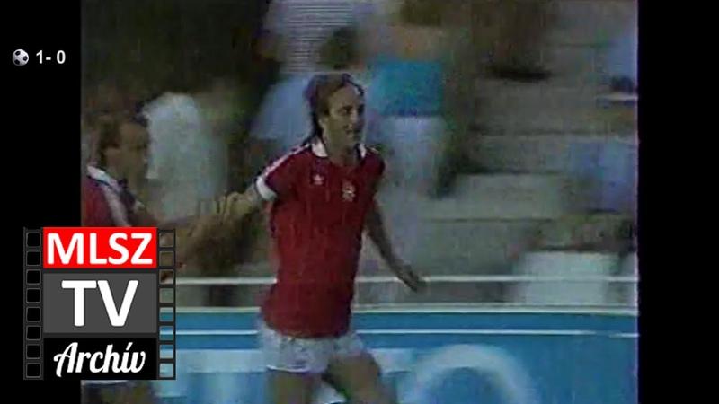 Magyarország Salvador 10 1 1982 06 15 MLSZ TV Archív