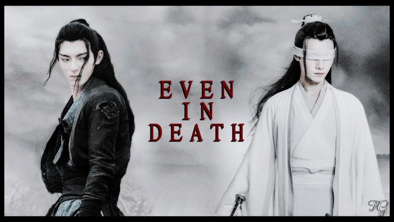 Xue yang xiao xingchen | [even in death]