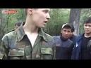 Русский солдат убил 15 военных из за дедовщины
