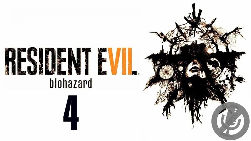 Resident Evil 7 Прохождение На Русском На 100% Без Комментариев Часть 4 Мия