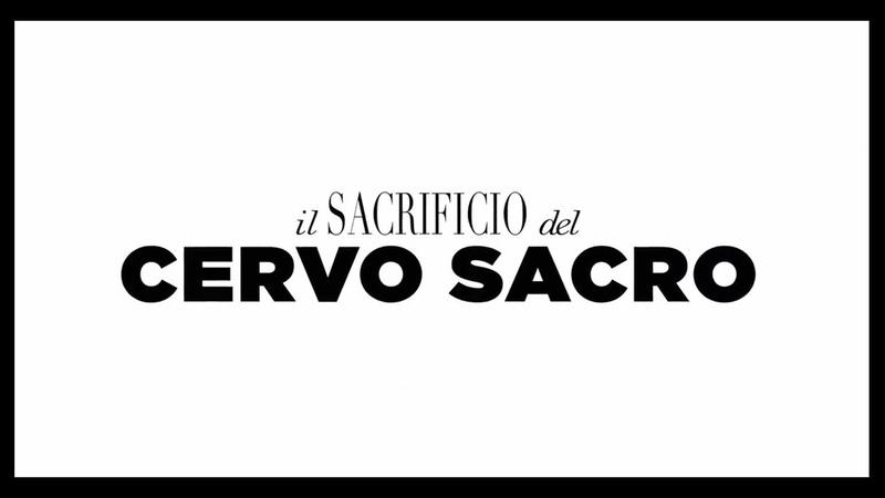 IL SACRIFICIO DEL CERVO SACRO 2017 ITA streaming gratis