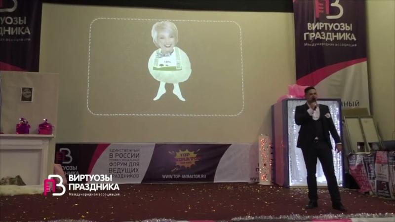 Конкурсы на КОРПОРАТИВ Веселые конкурсы для корпоратива Веселые игры и конкурсы для взрослых