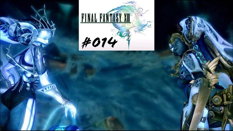 Lets Play Final Fantasy 13 014 [Deutsch] [HD] - Die Shiva-Schwestern