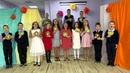 Поздравление с 8 марта от учащихся УПК Лошаны часть 2