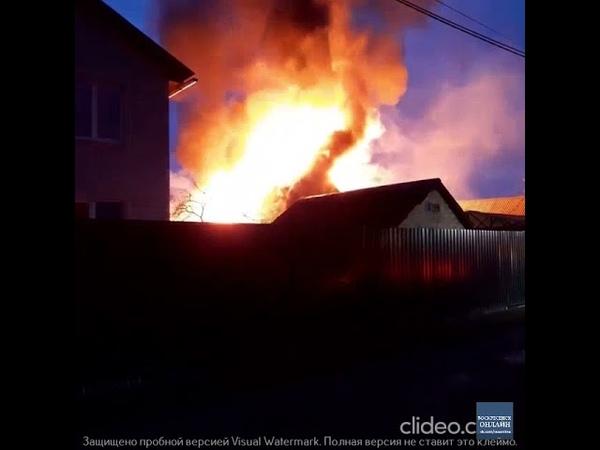 Пожарные не успели потушить дом потому что у них не было напора воды Воскресенск д Белое Озеро