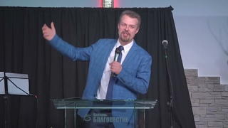 """Церковь """"Благовестие"""" (Челябинск)"""