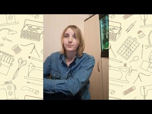 Отзыв о тренинге по швейному мини производству от Елены Балаевой