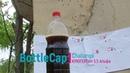 Bottlecap challenge от GoodGuns вызов принят! Открыл с 52 метров . Кто дальше
