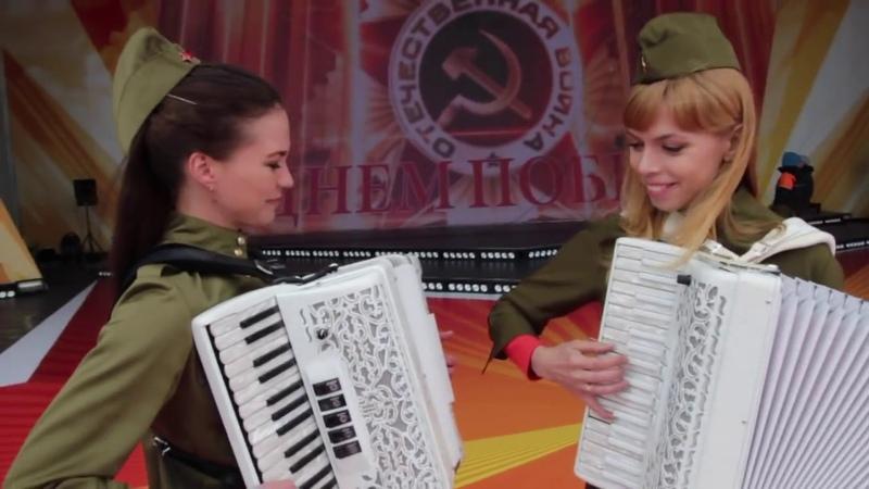 С Днём Победы Дуэт ЛюбАня LiubAnya ПОЗДРАВЛЕНИЕ ВЕТЕРАНОВ LIVE