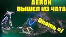 Yamaha Aerox вышел из чата Ремонт скутера