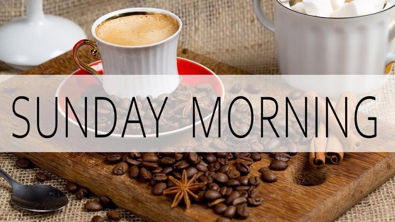HAPPY SUNDAY ☕ 爵士樂在咖啡館! 爵士音樂,早上好,醒來,綻放光芒 - 週末愉快
