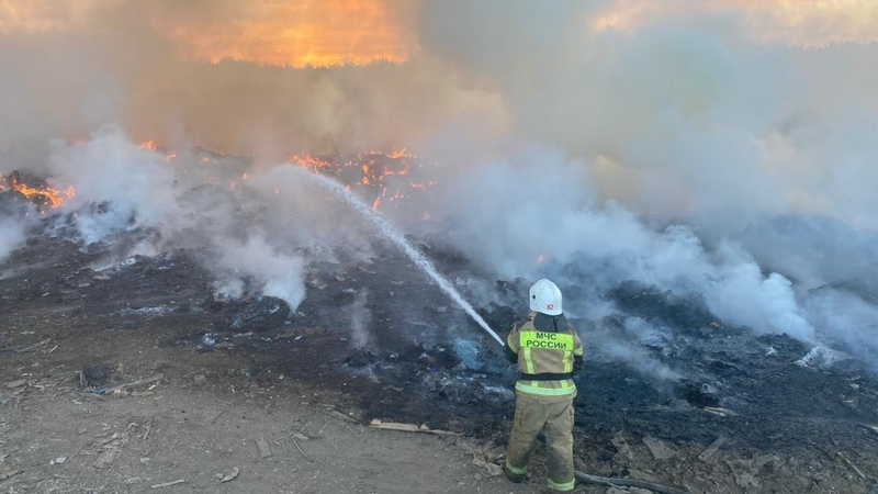 Асбест задыхается из за пожара в лесу