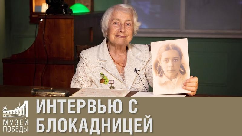Нинель Нестерова В блокаду мы выжили благодаря надежде на спасение и ненависти к врагу
