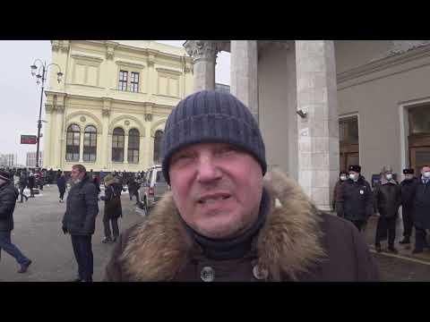 Массовые протесты в Москве 31 января 2021 года Видео из гуще событий
