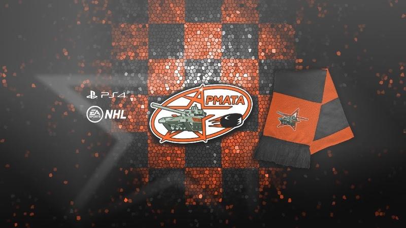 RCL 8 Lite 8 Game HC Armata - HC Sokol Moscow