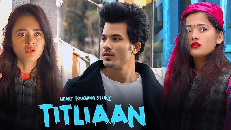 Titliaan Pata Nahi Ji Koun Sa Nasha Karta hai Heart Touching Story Manazir Official