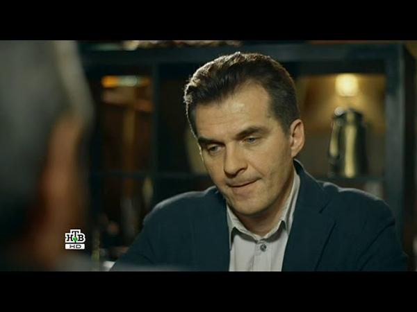 паутина 10 сезон 6 серия из 24