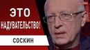 Опасная вакцинация - Тимошенко протестует! Соскин чем укололи Степанова, Рабинович, ОПЗЖ, Стерненко