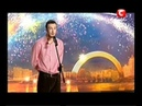 Украина Мае Талант 3 - Максим Доша.avi