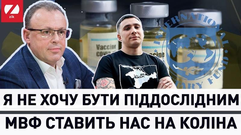 Всі свої проблеми влада приховати не зможе | Дмитро Співак
