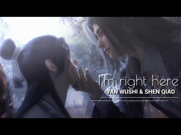 Yan Wushi x Shen Qiao I'm Right Here Thousand Autumns Shan He Jian Xin