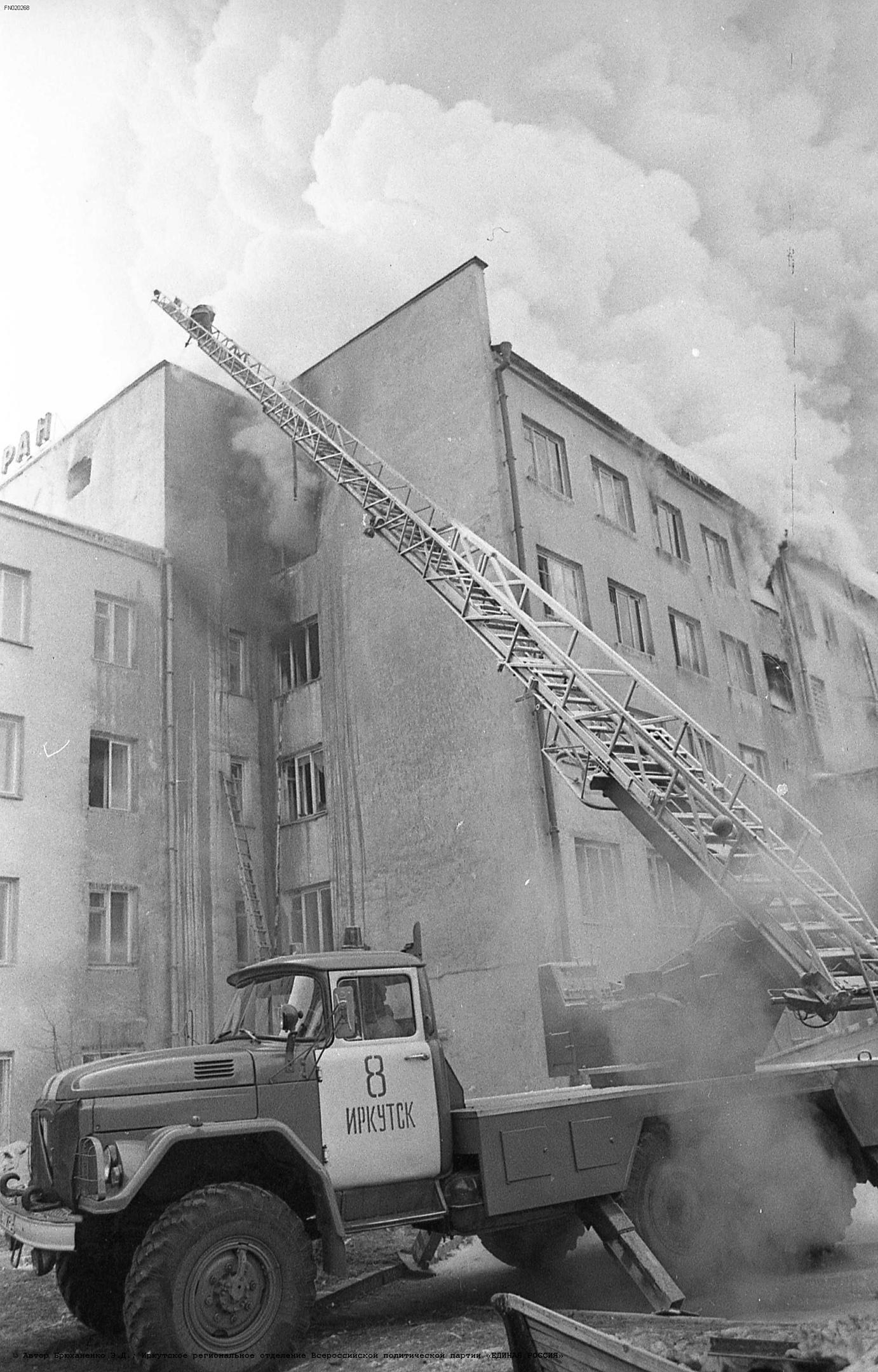 """Пожар в гостинице """"Сибирь"""". Фотоподборка (до и после), изображение №9"""