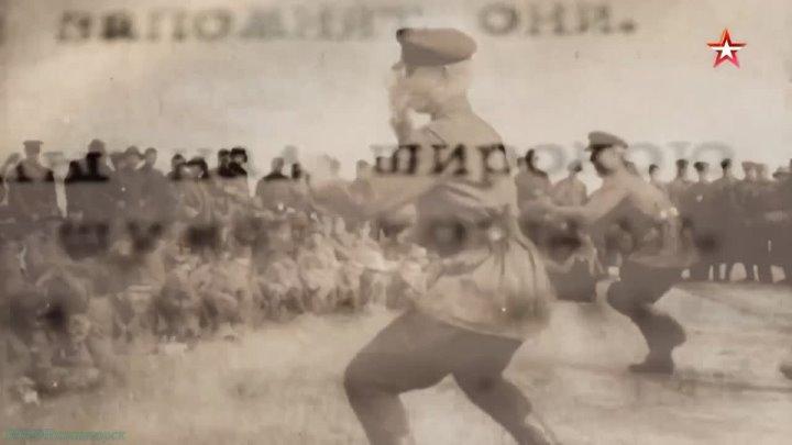 «Подвиг на Халхин-Голе» (4 серия) (Документальный, история, война, исследования, ЗВЕЗДА, 2019)
