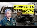 Сергей Шойгу руководил захватом Дебальцево! Сенсационное признание Лукашенко