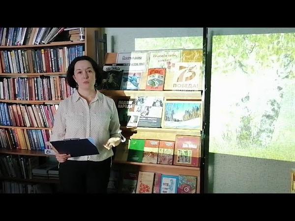 «Растет в Волгограде березка», автор Маргарита Агашина. Читают Мухина Юлия и Павлова Надежда