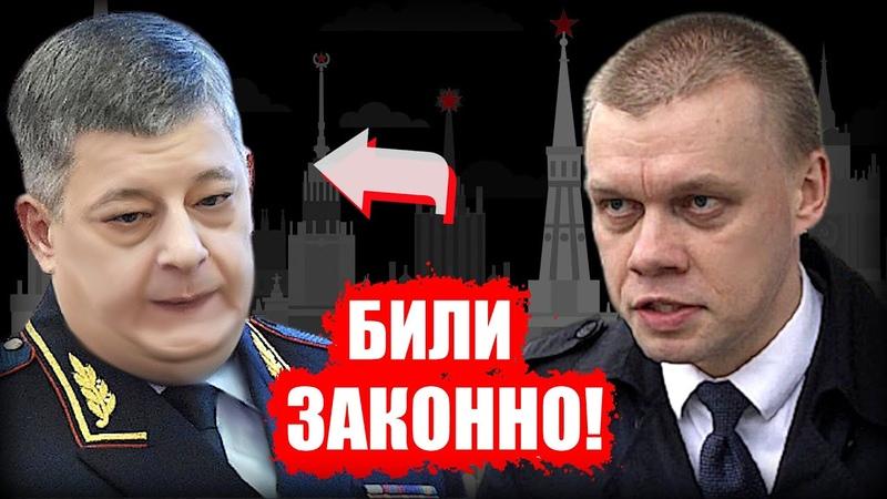 Все по закону считает глава полиции говоря об избиениях на уличных акциях в Москве
