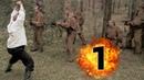 Военный фильм на реальных событиях 1 ЧАСТЬ По следу диверсанта Вторые Русские детективы
