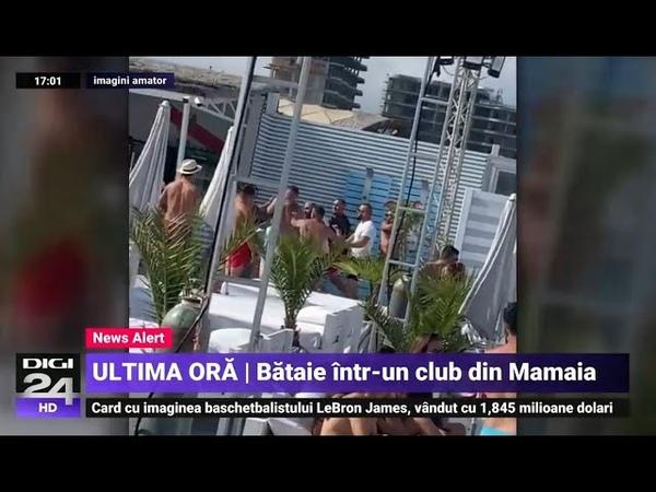 O melodie rusească, motivul unei bătăi crunte între clienții unei terase selecte din Mamaia