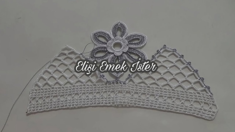 Tığ ile Simli Kraliçe Yıldız Çiçeği Havlu Kenarı Modeli (444.Örnek)
