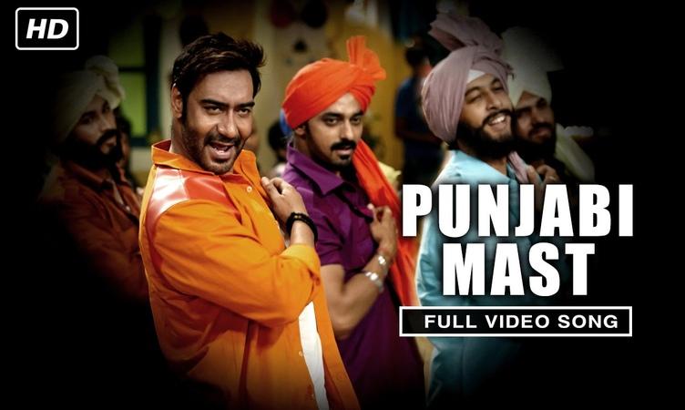 Punjabi Mast Uncut Video Song Action Jackson Ajay Devgn Sonakshi Sinha