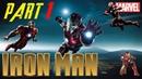 Железный человек. Часть 1 - ДеАгостини / Build the Mark III Iron Man - Part 1 - DeAgostini