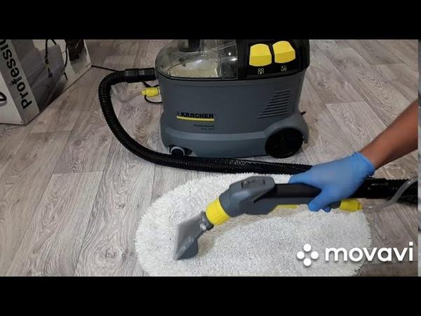 Как пользоваться пылесосом KarcherPUZZI81C