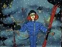Зима в Простоквашино 3 серия 1984 ☻☻☻В хорошем качестве hd 720