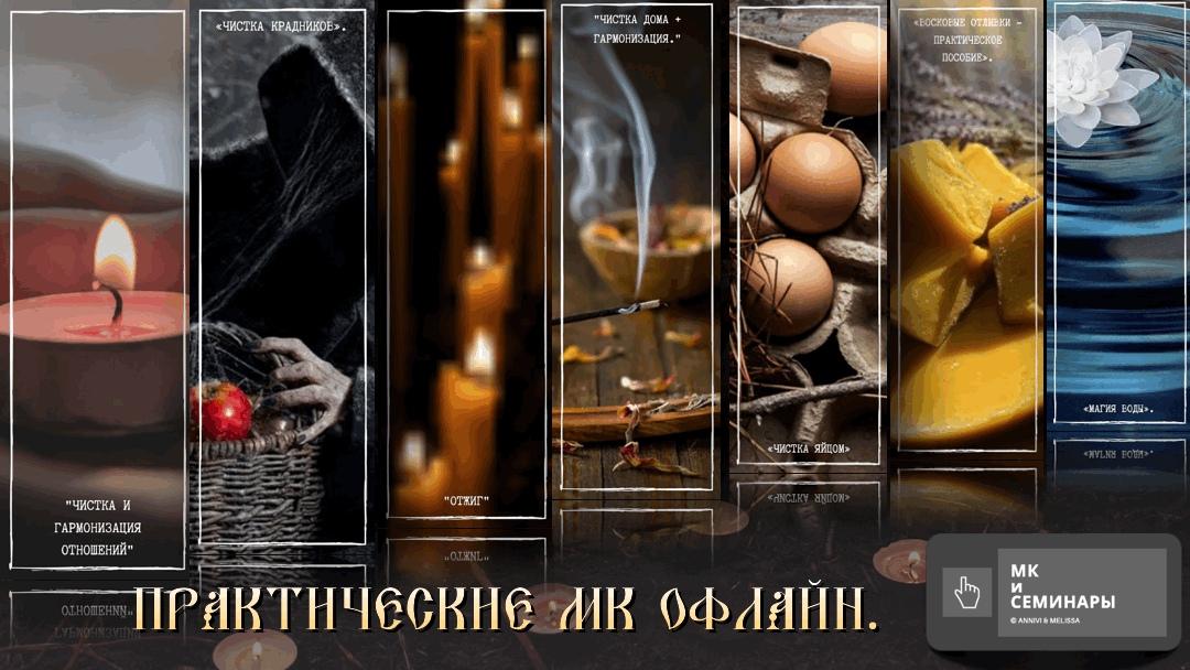 МК ОФФЛАЙН HiCi7NuQ3oc