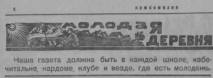 Долой рукопожатия, или как боролись с эпидемиями в начале ХХ века в Иркутске, изображение №9