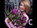 Хочу букет из фиолетовых тюльпанов Ирина Самарина-лабиринт