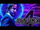 Джон Уик 4 2021 Официальный трейлер